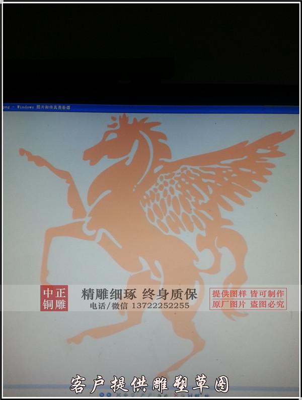 20130918_180734_副本.jpg
