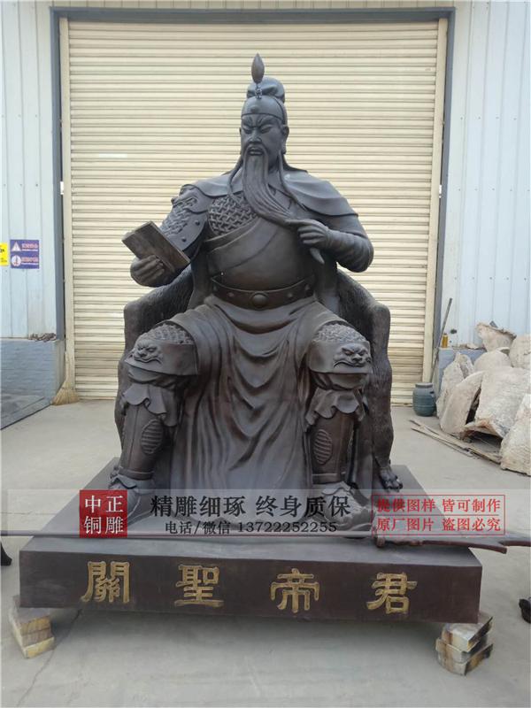 关公铜像制作.jpg