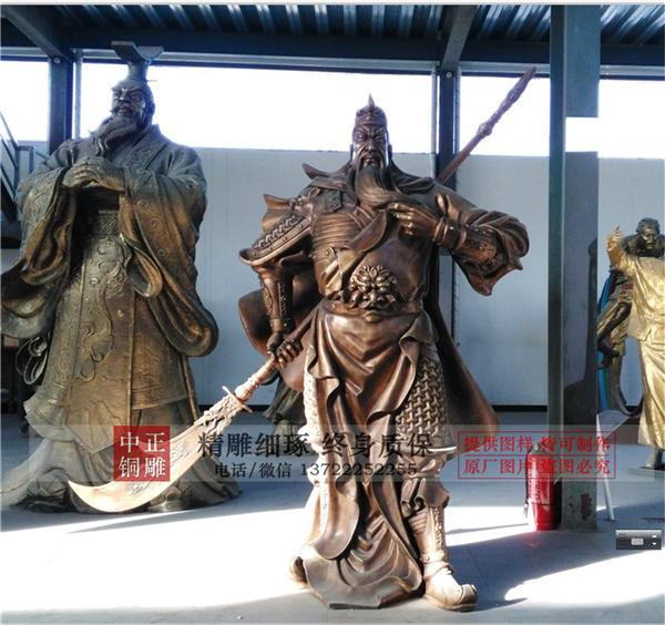 大型铜关公.jpg