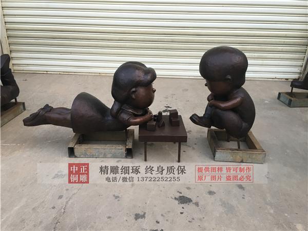 公园下象棋雕塑.jpg