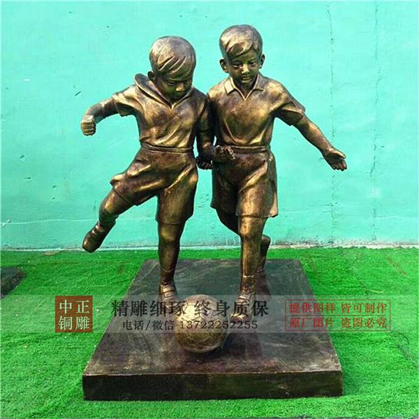 体育人物雕塑.jpg