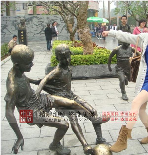 儿童雕塑.jpg