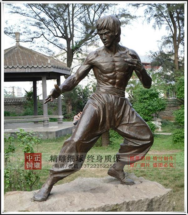李小龙铜雕.jpg