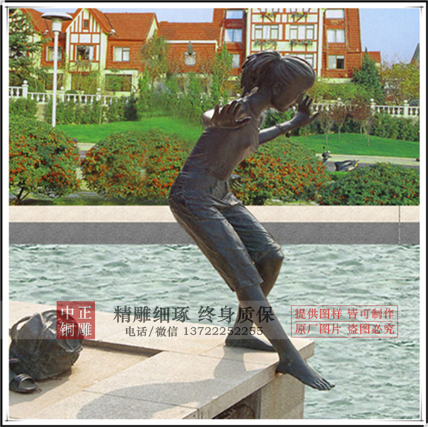 海边玩耍景观铜雕.jpg