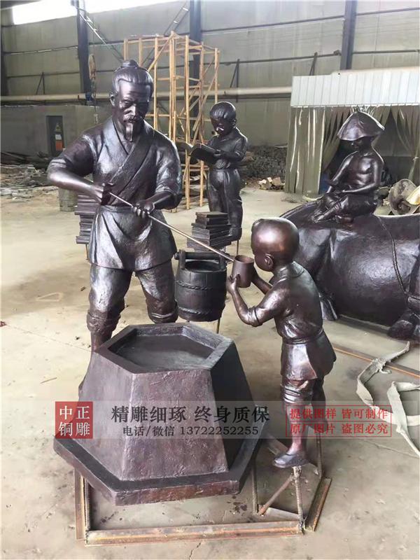 公园人物铜雕.jpg
