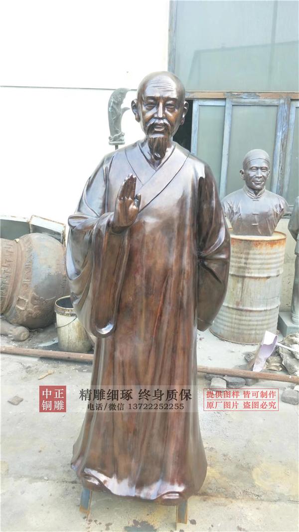 铜雕古代人塑.jpg