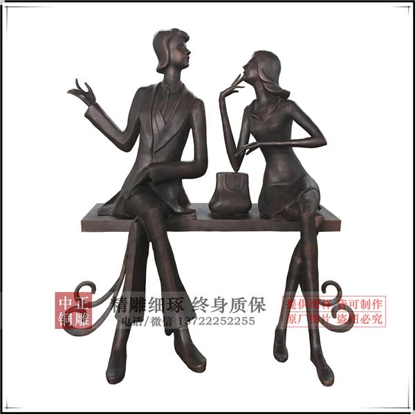 大型人物雕塑厂家.jpg