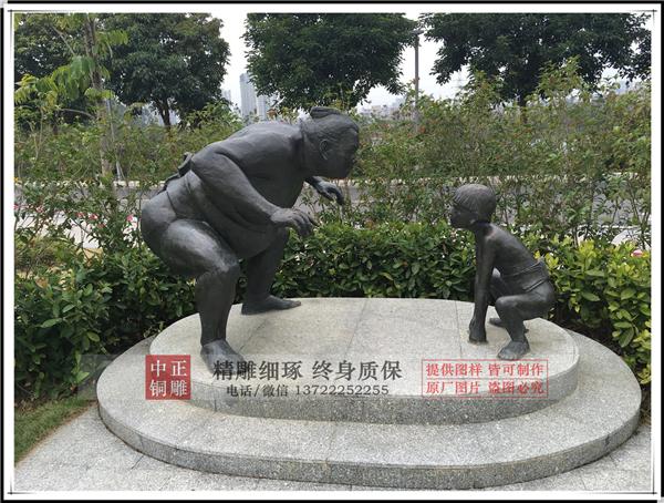 公园小品铜雕.jpg