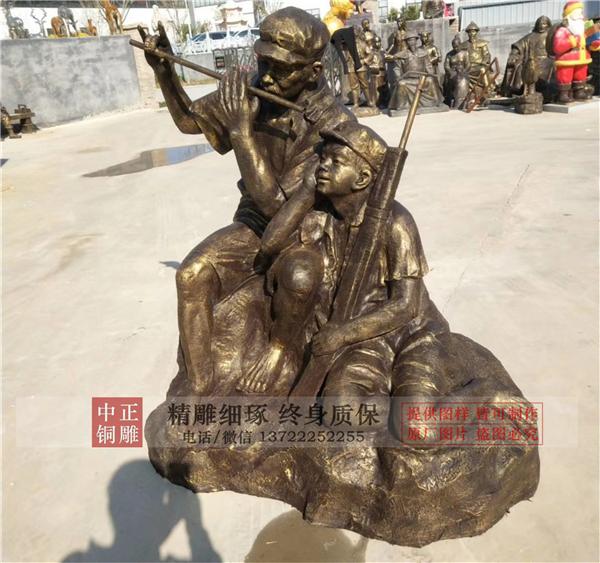 广场人物雕塑.jpg