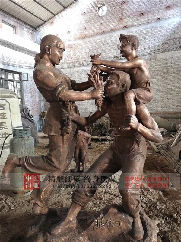 铜雕现代人雕塑.jpg